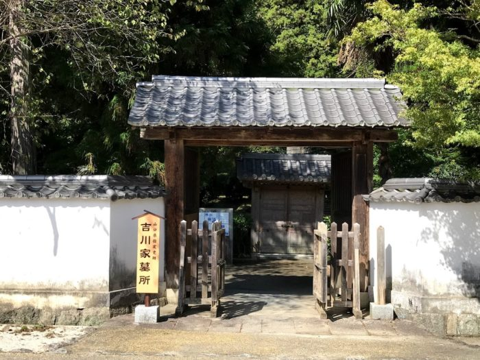 岩国藩の藩主、吉川(きっかわ)家の墓所として知られている。