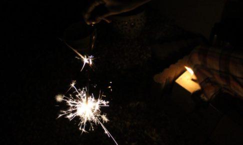 線香花火の明かり